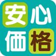 icon_annshinkakaku