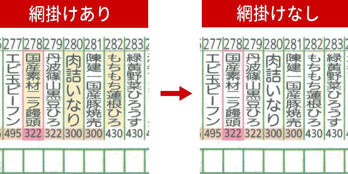 200728-2